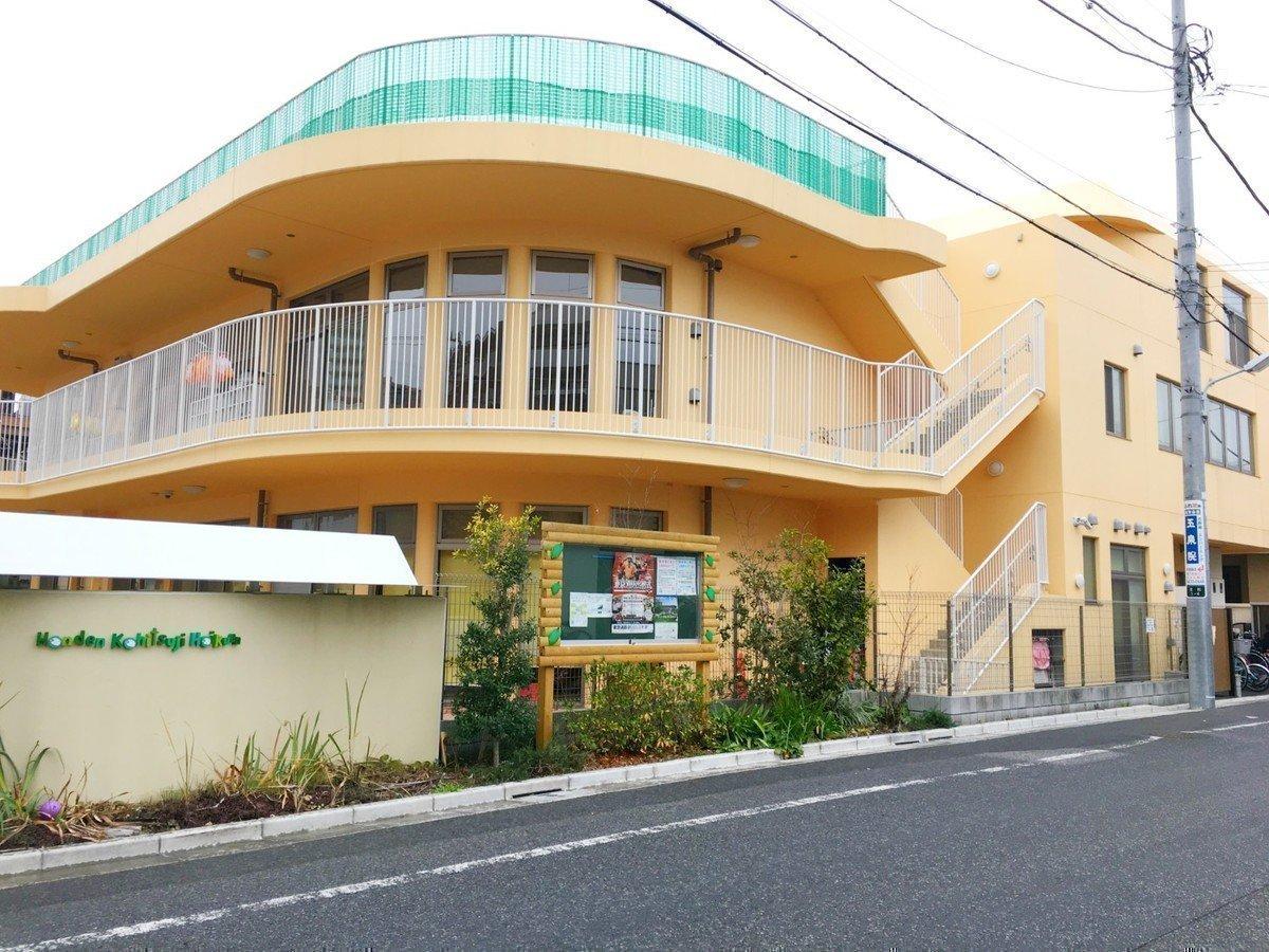 本田こひつじ保育園は自主性・主体性を大切に!異年齢保育を取り入れ、お子様が成長できる場所への画像