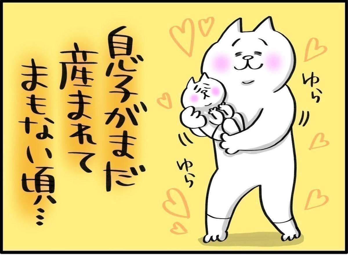 【こどものちず】子育てあるある①~子どもが産まれて間もない頃~| PUKUTY漫画の画像
