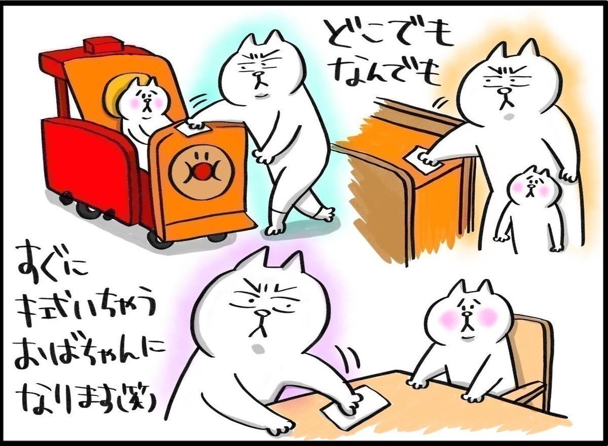 【こどものちず】子育てあるある②~我が家のウイルス対策~| PUKUTY漫画の画像