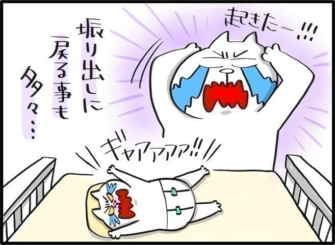 【こどものちず】子育てあるある③~やっと寝てくれたと思ったら~| PUKUTY漫画の画像