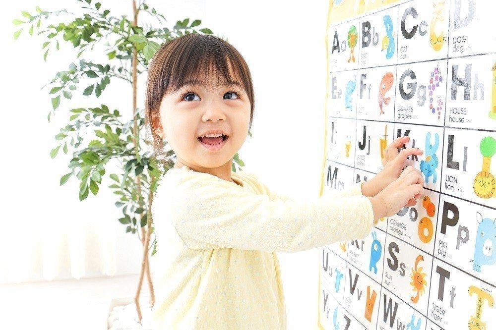 子育てで英語教育!英語を身に付けるには乳幼児期が大切!?の画像