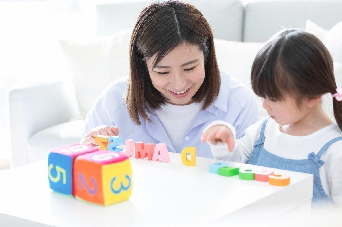 【英語苦手ママ必見!】家族で一緒に楽しめる子ども向けおすすめ英語教材9選!の画像