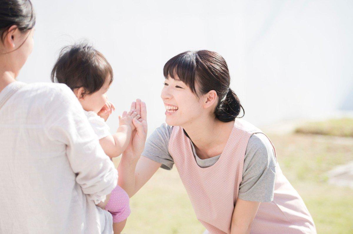 2019年版【横浜市の保育園】保育園の空きと申請方法の画像