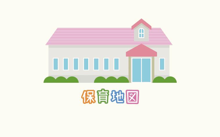 幼稚園 北条