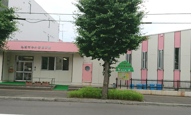 札幌市 託児所